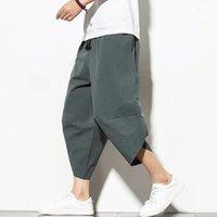 Men's Pants Drop Summer Cotton Harem Men Casual Hip Hop Trousers Cross Bloomers Calf-Length Joggers Streetwear