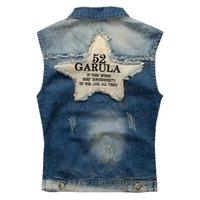 GINZOUS Men's denim vest male five-pointed star letter outerwear patchwork denim jacket Plus large size tank top