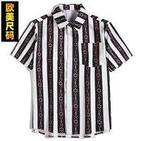 Casual Business Men Coreano Camisa rayada Manga larga Impresa 3D Vestido de color sólido para camisas de camisa masculina