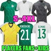 Fans Spielerversion Algerie 2021 Fussball Trikots 2022 MAHREZ FEGHOULI BENNACER 19 20 21 22 Algerien Männer + Kinder Fußball Shir Set Sonderedition Home MAILTOT DE FOOT S-4XL