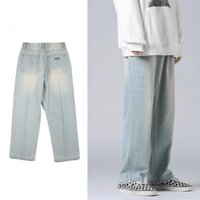 Men's Jeans Retro For Men Autumn Vintage Water Wash Distressed Casual Straight Denim Pants Male Personality Fashion Streetwear