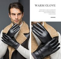 Men's leather gloves winter plus velvet thickened driving and cycling non-slip windproof touch screen DB02