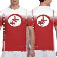 Men's T-Shirts Parent-child Outfit Mao-Kwikowski Racing 2 White Men Tshirt Women Fashion T Shirt Girl Boy Tops Tees Short Sleeve T-shirt