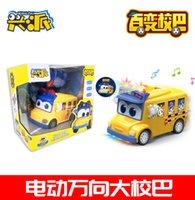 حقيقي تنوعا حافلة مدرسة تعمل باللمس الجمود الكهربائي سيارة الطرق الوعرة لعبة الأطفال لعبة جوته