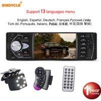 "Hippcron Radio 1 DIN Autoradio 4022D Bluetooth 4.1 ""Bildschirmhalterung Rückansicht Kamera Lenkrad Contral Car Stereo"