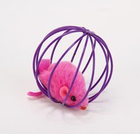 Cat Toys Fun Gift Play Playing False Mouse In Rat Cage Ball For Pet Kitten 6cm Diameter