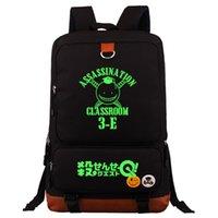اغتيال الفصول الدراسية حقيبة مدرسية محمول محمول حقائب السفر مضيئة