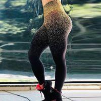 Women's Leggings Fashion Women Leopard Print Push Up Elastic Sportswear Trousers Sexy Seam Workout Pants Female Casual Streetwear Bottom