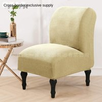 Chair Covers Cover Slipper Dining Seat Slipcover Spandex Removable Armless El D30