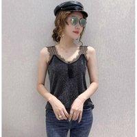 Women's T-Shirt 2021Summer Style Korean Sleeveless Vest Seamless Lace Camisole Female V-neck Fashion Large Size Lady L207