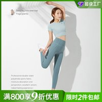 summer 2021 spring and new Lulu Yoga suit sports top short sleeve T-shirt high waist naked hip lifting fitness pants