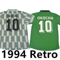 1994 Nigeria Retro Edition Away Soccer Jersey 9 Starboy рубашка okechukwu dayo OJO OSAS OKOCHA MELS Home Classic с короткими рукавами Футбольная форма