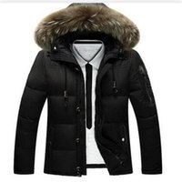 Men's Vests L2 Fashion 2021 Winter Jacket -30 Degree Snow Outwear Men Warmth Thermal Hooded Coats Male Solid Down M-3XL