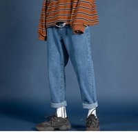 Jeans pour hommes King Million Men Streetwear Blue 2021 Femmes Black Coréen Fashions Harem Pantalon Homme Denim Oversize