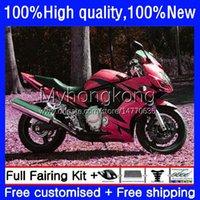 Corpo OEM per Suzuki Katana GSX 650F GSXF 650 GSXF650 RED FLAMAMS 08-14 29NO.124 GSXF-650 2008 2009 2010 2011 2012 2013 2014 GSX650F GSX-650F 08 09 10 11 12 13 14 kit di carenatura