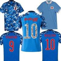 Kagawa Giappone Giappone Jersey 100th Commemorative Special Edition Giocatore Ventilatori Versione Casa Blu Mens Atom Endo Okazaki Nagatomo Hasebe Kamamoto Camicia da calcio 2021