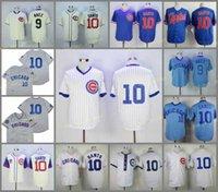 Retired 10 Ron Santo Baseball Jersey 9 Javier Baez 1968 1969 Vintage Retro Cooperstown Mesh Stitched Pullover