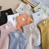 2021 New Japanese Fashion Embroidery Cartoon Short Socks Women Girls Cute Kawaii Harajuku Ankle Socks For Summer Spring