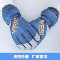 A1156 men's splicing yes warm windproof ski gloves fire arc