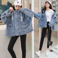 Kadın Ceketler Uzun Kollu Yama Kovboy Gevşek Ceket Kadın Harajuku Chaqueta Mujer Riverdale Yocalor Streetwear Giyim Damla