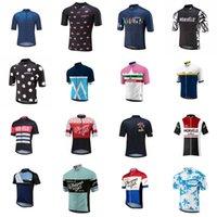 Morvelo Pro 팀 남성 통기성 자전거 짧은 소매 유니폼 도로 경주 셔츠 타기 자전거 탑 야외 스포츠 Maillot S21042328