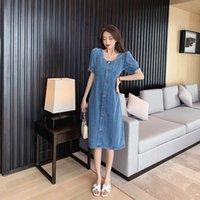 large jeans dress women's summer temperament goddess fan high waist A-line bubble sleeve skirt