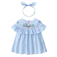 Girl's Dresses Spring Summer Embroider Flower Girl Dress Founce Shirt Kids Sweet Pleated Bud Bowknot Hair Band Party Wearing