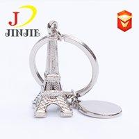 برج ايفل قلادة الهرم المفاتيح باريس سياحي الجذب هدايا تذكارية
