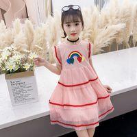 Юмор медведь 2021 летние девочки платье малышей девушки 2021 хлопковые оборками красочные платье принцессы детская одежда детская одежда сетки торт платье 715 x2