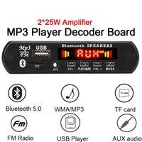 & MP4 Players 2*25W Car Radio Player MP3 Module Bluetooth Wireless Audio USB TF FM WMA Decoder Board Support With Remote