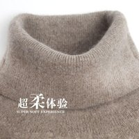 Men's Sweaters Cashmere Cotton Blend Turtleneck Men Sweater 2021 Autumn Winter Daily High Collar Jumper Jersey Hombre Pull Homme Knit Pullov