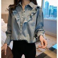 Kadınlar Chic Denim Ruffles Bluz Dinsiz Yaka Gevşek Ince Uzun Kollu Gömlek Kadın Şık Ofis Giyim Katı Üstleri Blusas Bayan Bluzlar