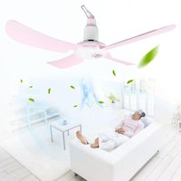 Electric Fans 15W 220V Silent Plastic 4 Leaves Turn Mini Breeze Ceiling Fan 60CM Hanging Student Soft Wind Household