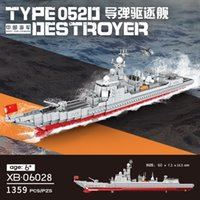 Toy Castle XB-06028 Series Box Block Destroyer Military Children's III Luyang Building Class Star Gift Assembled Cbuic
