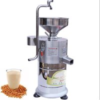 Commercial Soy Milk Makers Electric Tofu Processing Stainless Steel Soya Bean Grinder Soymilk Machine