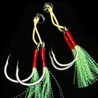 2pcs bag Jigging Lure Double Hooks High Quality Assist Hook Barbed Thread Feather Pesca Carbon Steel Fishing