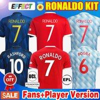 Camisas de futebol Manchester united RONALDO 2021 2022 Player versão POGBA SANCHO BRUNO FERNANDES RASHFORD Jersey Football Shirt 21 22 homem + kit infantil Soccer Jerseys
