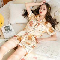 Summer Short Sleeve Silk Womens Sleepwears Pajama Set Turn Down Collar Nightgown Ladies Cute Shorts Spring Nightsuit Pjs