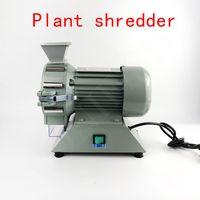 FZ102 laboratory instrument grinder micro plant grinding machine mini mill plant machine herbal grain grinder soil pulverizer
