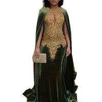 Prom Dresses Shawl Mermaid Aso Ebi O Neck Velvet Sequin Applique Sweep Train Plus Size Women Formal Evening Party Gowns