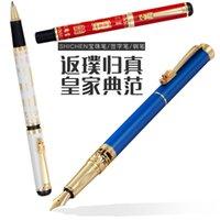 비즈니스 금속 진주 고급 세트 학생 공 여러 가지 빛깔의 검은 색 서명 오일 펜