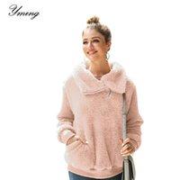 Женские толстовки толстовки Yming осень и зимняя водолазка сплошной цвет толстого пальто повседневная пуловер свободно теплый молния стройный