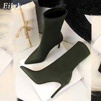 Eilyken 2021 Winter Fashion Women Boots Beige Pointed Toe Elastic Ankle Heels Shoes Autumn Female Socks
