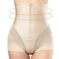 Women Body Shaper bulifter shapewear panties body shaper for women tummy firm for dress slim fit jogging belt faja Breathable1