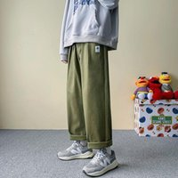 Men's Pants Hybskr Pure Cotton Wide Leg Casual Straight Mens Trousers Drawstring Fashion Harajuku Solid Color Sweatpants Streetwear