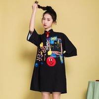 Ethnic Clothing Summer Dress Retro Chinese Style Improved Loose Traditional Cheongsam Girl Mini Modern Dresses Elegant Women's Clothes