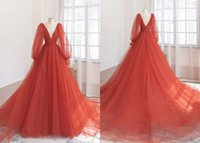 Vintage Poet Illusion Sleeves V neck Evening Mother of the Bride Dresses 2022 Open Back Ruched Tulle A line Long Prom Formal Pageant Party Bridesmaid Dress