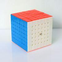 Yuxin Little Magic M Magnetic 7x7x7 Magic Cube 7x7 Speed Cube 4x4x4 5x5x5 Puzzle Cube 6x6x6 Cubo Magico 4x4 5x5 6x6