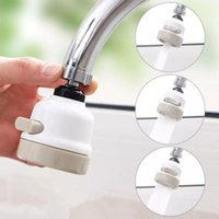 Kitchen Faucets Bubbler Faucet Accessories Water Filter Nozzle Saver Shower Household Adapter