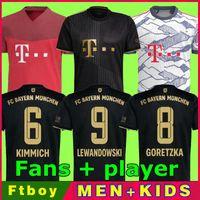Bayern Fans Spieler Version 21 22 Sane Lewandowski Fußball Jersey Coman Gnabry Alaba Davies Müller Kimmich HRFC 2021 2022 Fußball Hemd Männer Kinder Uniform